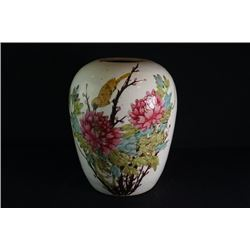 """A Famille-Rose """"Floral and Birds"""" Jar."""