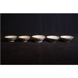 """Qing Dynasty, a set of Five Small """"Chun"""" Mark Blue-and-White Bowls."""