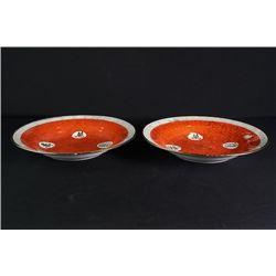 """Two """"Wan Shou Wu Jiang"""" Gold Plated Plates."""