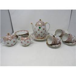 USSR TEA SET, GOLD TRIMMED CHIP ON TEAPOT PLATE,