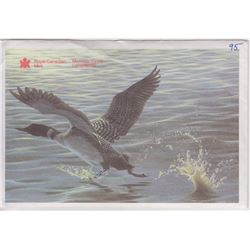 1995 UNCIRCULATED ROYAL CANADIAN MINT SPECIMEN SET, COMMON LOON