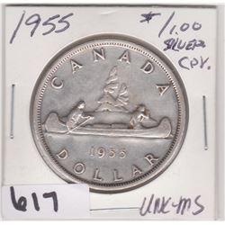 1955 CNDN SILVER DOLLAR COIN