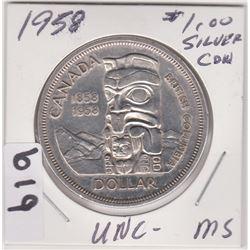 1958 CNDN SILVER DOLLAR COIN