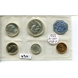 1959 US MINT COINS PENNY TO 50 CENT PC