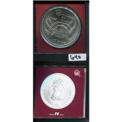 1975 CNDN MONTREAL 10 DOLLAR COIN