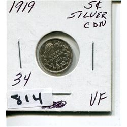 1919 CNDN SMALL SILVER NICKEL
