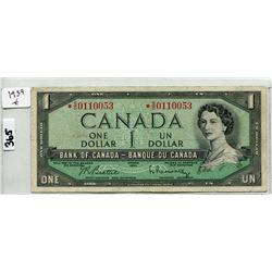 1954 ONE DOLLAR REPLEACEMENT NOTE ( Beattie/Rasminsky )