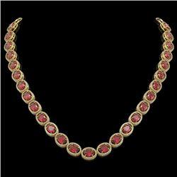 49.46 CTW Tourmaline & Diamond Halo Necklace 10K Yellow Gold - REF-763K6W - 40573