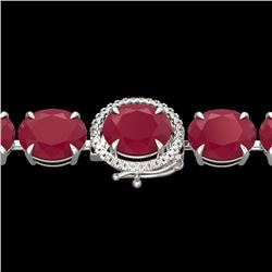 75 CTW Ruby & Micro Pave VS/SI Diamond Halo Bracelet 14K White Gold - REF-457M8H - 22275