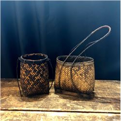 Pair of Vintage Hand Woven Papa New Guinea Baskets