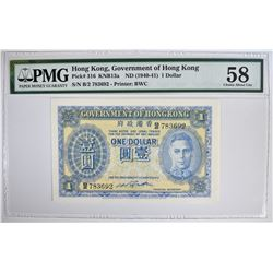 1940/1 $1 HONG KONG, GOVERNMENT OF HONG KONG