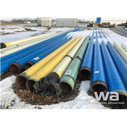 """(4) PIPE 12"""" X 60 FT."""