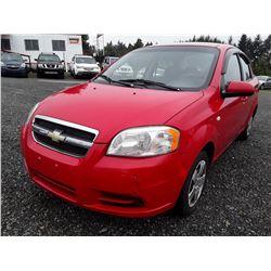E4 -- 2007 Chevrolet Aveo , Red , 175746  KM's