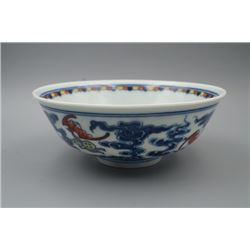 "A Doucai Contrasting Color ""Bat and Calabash"" Bowl."