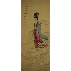 """Cheng Xue Bin"" Mark Chinese Ink Painting ""Lady""."