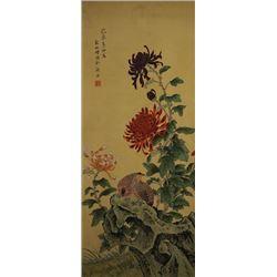 """Cheng Huai Zeng"" Mark Chinese Ink Painting ""Chrysanthemum""."