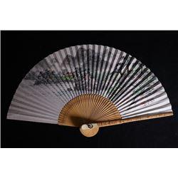 """""""Er Qian San Nian,Jing Shan Ren"""" Seal Mark Folding Fan."""