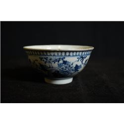 "A Small Blue-and-White ""Birds and Floral"" Bowl"