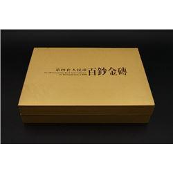 "Fourth Edition RMB ""Yi Jiao""."