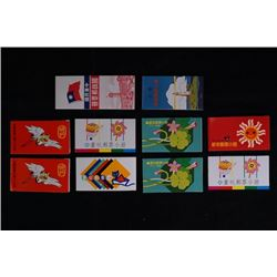 A Group of Ten Stamp Booklets.