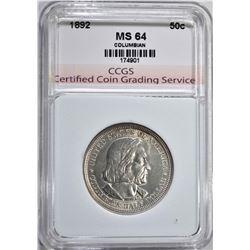 1892 COLUMBIAN COMMEM HALF DOLLAR