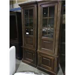 ASHLEY WALNUT GLASS DOOR LEFT AND RIGHT ENTERTAINMENT TOWER