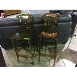 PAIR OF BROWN CLEAR MODERN BARSTOOLS