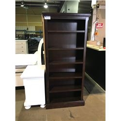 PAIR OF MAHOGANY ASHLEY SIGNATURE COLLECTIONS BOOKSHELVES