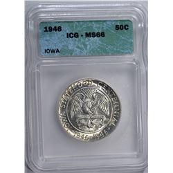 1946 IOWA COMMEM HALF DOLLAR