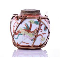 Japanese Early 19th Century Sealed Porcelain