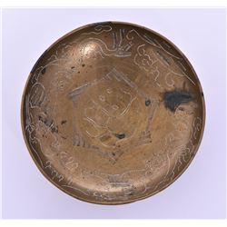 Antique Chinese Inscribed Bronze Bowl