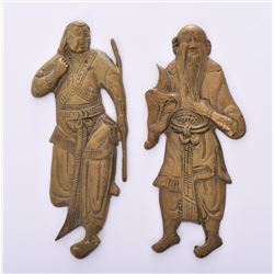 Two Vintage Chinese Brass Wall Sculpture