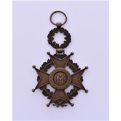 Rare 1930's Cuban Military Bronze Medal