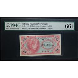 SERIES 641 25 CENT MILITARY PAYMENT CERTIFICATE