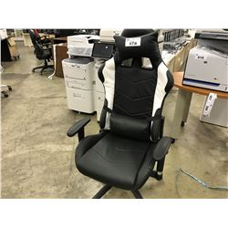 WHITE AND BLACK ADJUSTABLE RACING/GAMING CHAIR