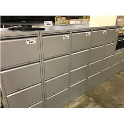 GREY 4 DRAWER LEGAL SIZE VERTICAL FILE CABINET