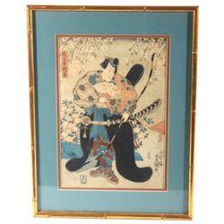 Samurai Painting By Kochoro Toyokuni c. 1852