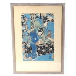 Japanese Print Published by Ki-ya Sojiro mid 1800'