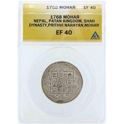 1768 Nepal Patan Kingdom Mohar Coin ANACS EF40
