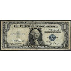 1935D $1 Silver Certificate STAR Note Gutter Fold ERROR