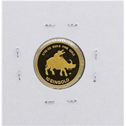 1985 Singapore 1/10 Oz. Gold Coin Year of the Ox