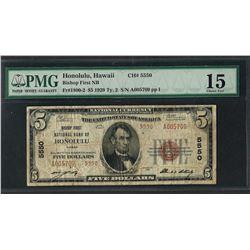 1929 $5 National Currency Note Honolulu, HI CH# 5550 PMG Choice Fine 15