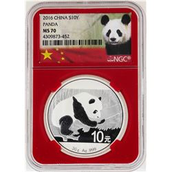 2016 China 10 Yuan Panda Silver Coin NGC MS70