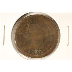 1851 US LARGE CENT