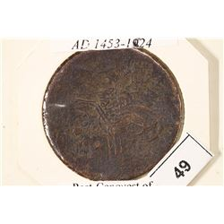 1453-1524 A.D. OTTOMAN ANCIENT COIN