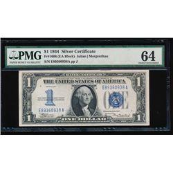 1934 $1 Silver Certificate PMG 64