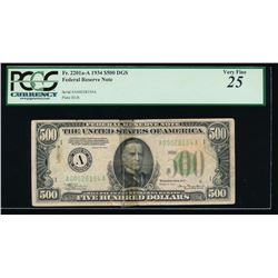 1934 $500 Boston Federal Reserve Note PCGS 25
