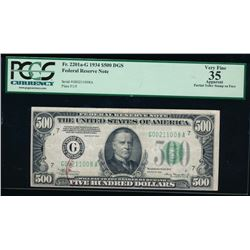 1934 $500 Chicago Federal Reserve Note PCGS 35