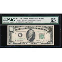 1950 $10 Atlanta Federal Reserve Note PMG 65EPQ