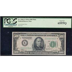 1934A $500 Richmond Federal Reserve Note PCGS 65PPQ